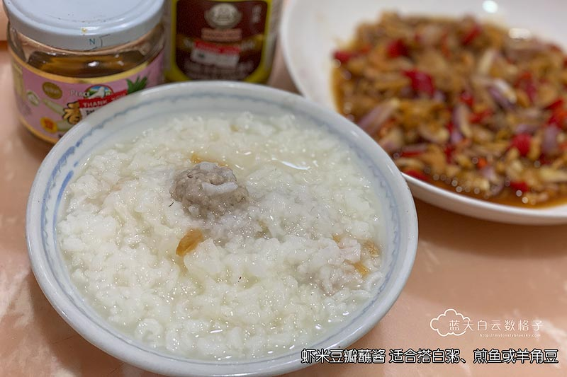 虾米豆瓣蘸酱