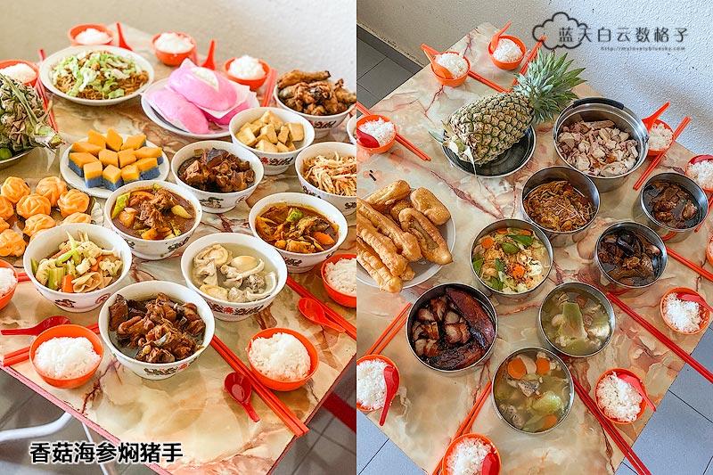 香菇海参焖猪手 成为桌上佳肴