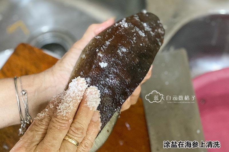 收藏海参,用盐洗一遍