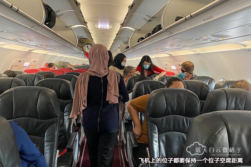 飞机上的人数受控不可超过66%
