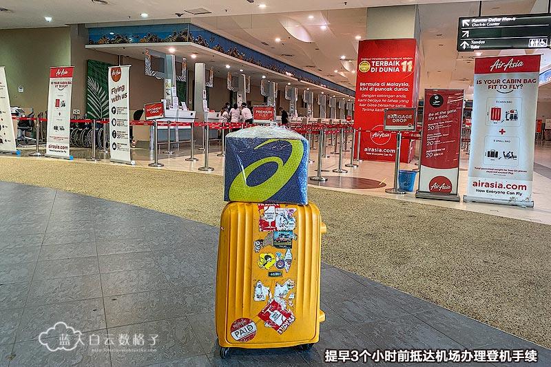 提早抵达机场办理登机手续