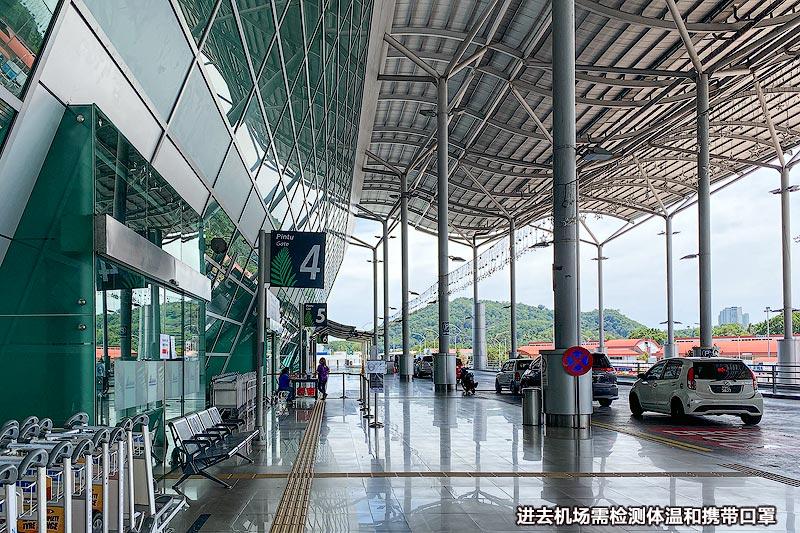 槟城国际机场