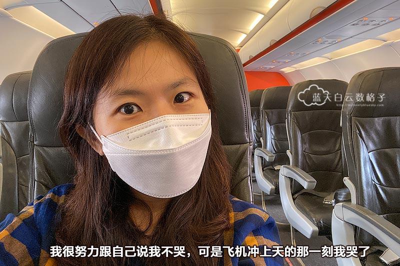 新冠肺炎疫情严重打击航空业
