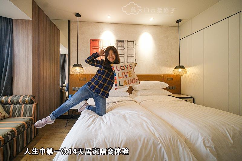 新加坡东陵今旅酒店第一天入住