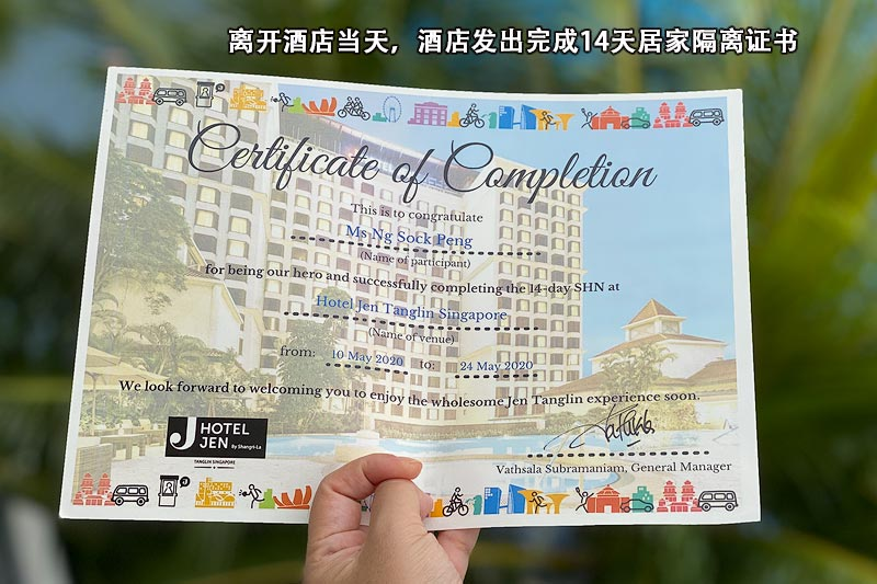 Stay Home notice certificate