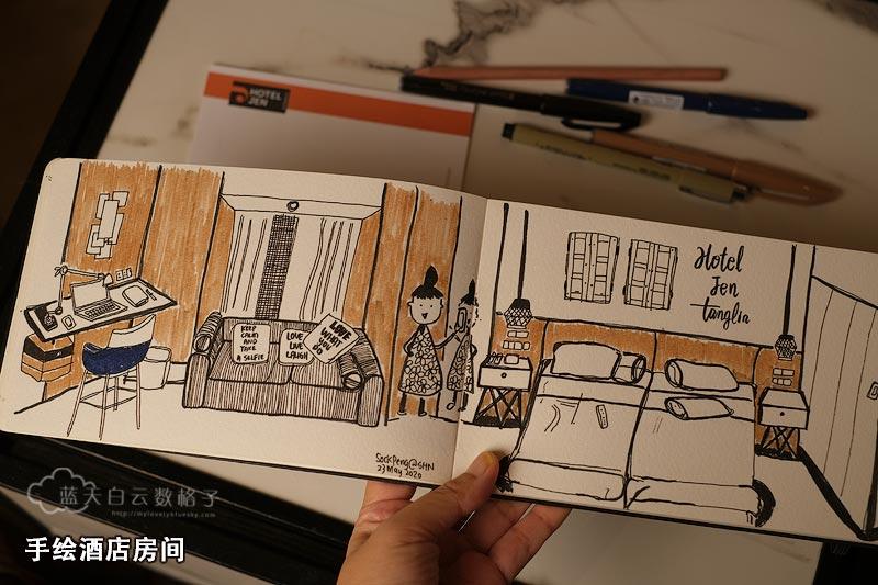 酒店房间的插画