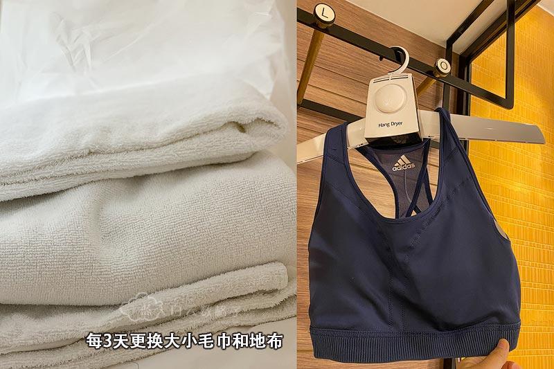 每3天更换毛巾和地布