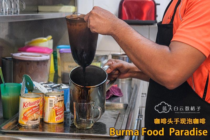 车水路饮食天地的咖啡头手
