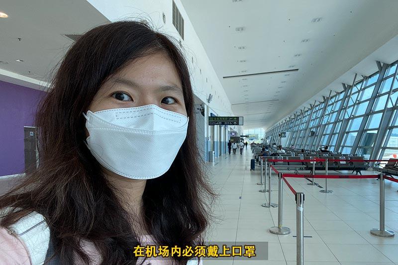 机场乘客必须戴上口罩