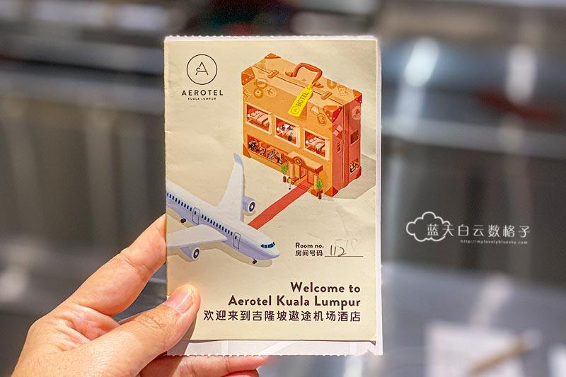 Aerotel Kuala Lumpur