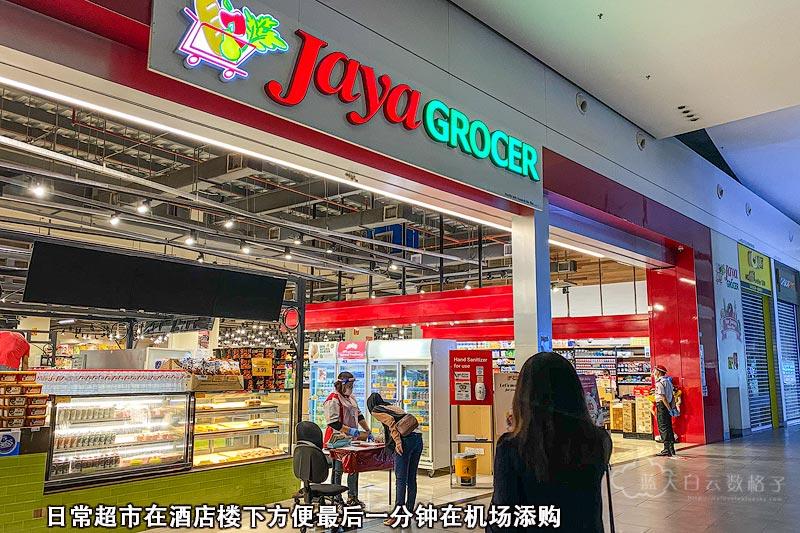 Jaya Grocer gateway@klia2