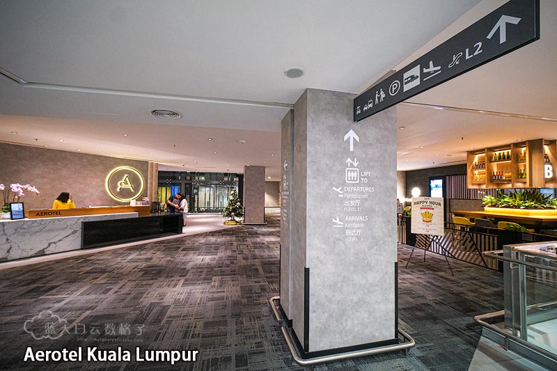 Aerotel Kuala Lumpur Lobby