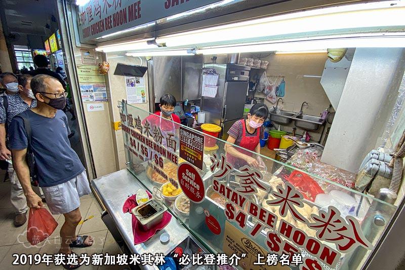 郭姝鷨亲力亲为打理福海(芳林)咖喱鸡面