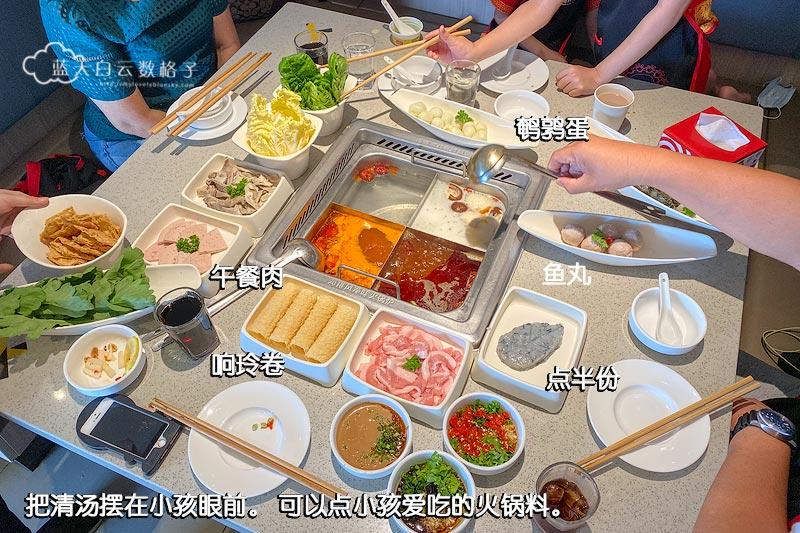 海底捞的配菜