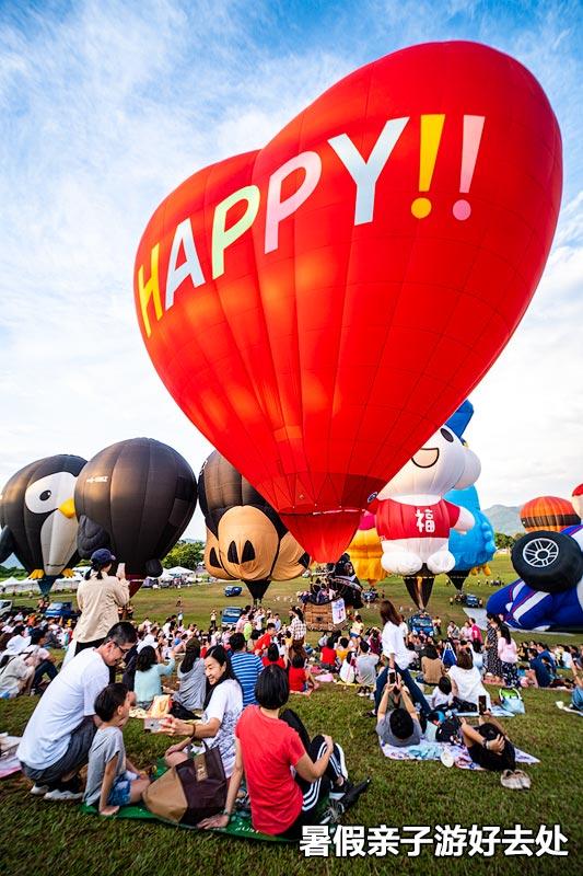 台湾热气球嘉年华