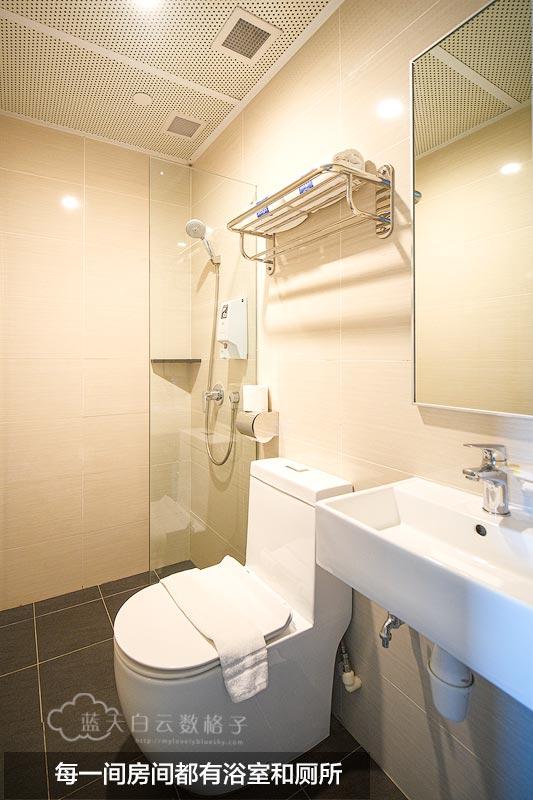 浴室厕所干湿分离