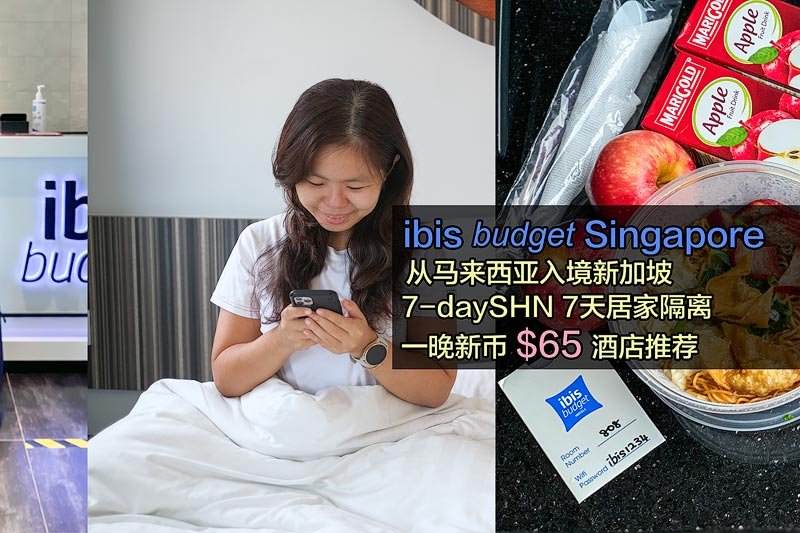 ibis budget Singapore 7 day SHN