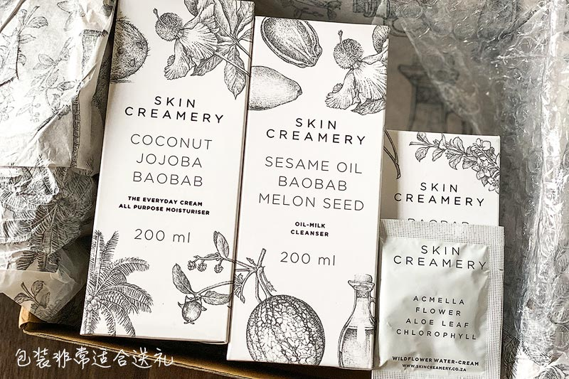 Skin Creamery 礼盒包装