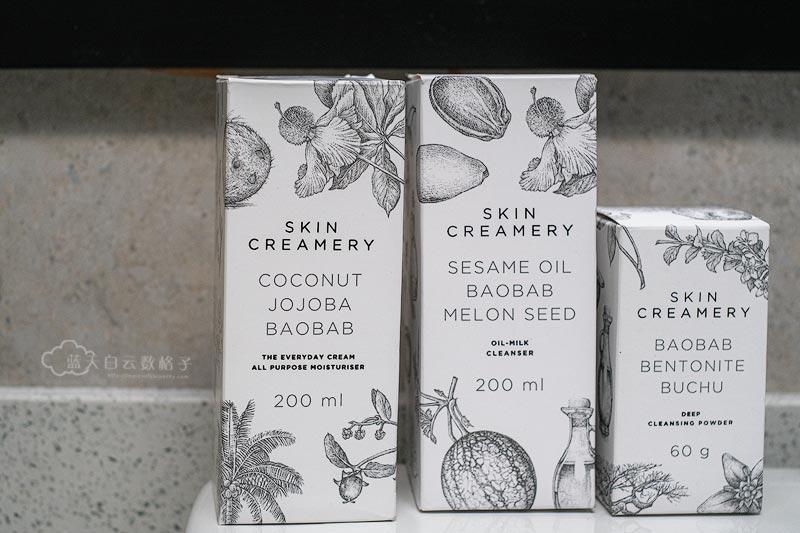 Skin Creamery 来自南非品牌