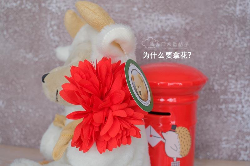 为什么要拿花?因为请人家和农历新年靠近?