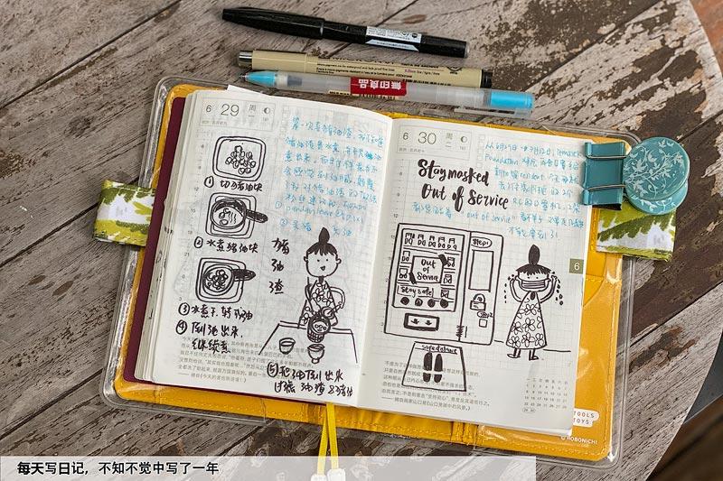 日记可以记录日常生活或主妇下厨的日记