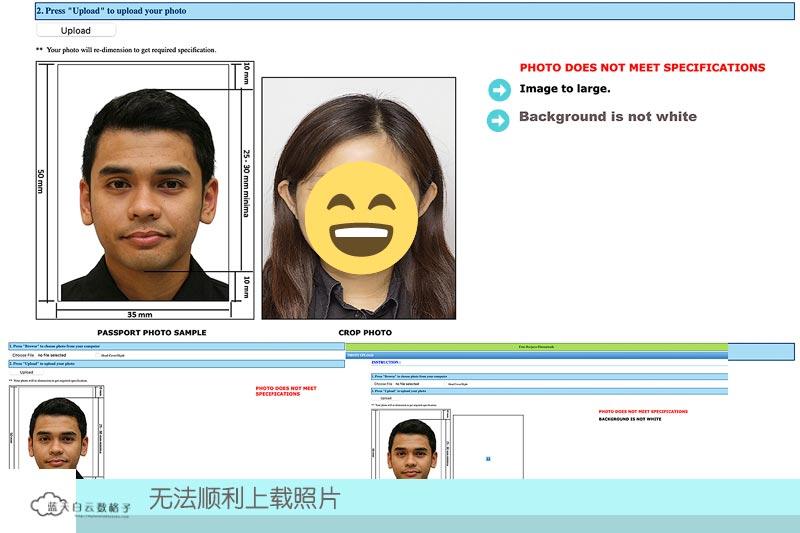 网上更新马来西亚护照上载不成功